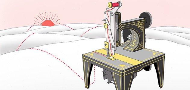 Sewing machine Travel